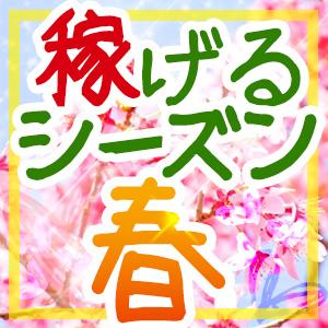 bana_spring18_2